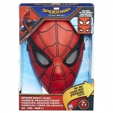 Spider-Man Maska - DARMOWA DOSTAWA OD 199 ZŁ!!!