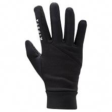 Rękawiczki Keepwarm dla dzieci