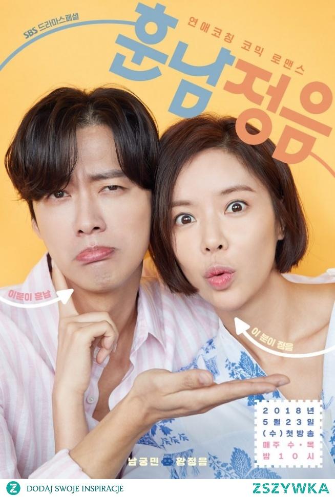 The Undatables      The Undateables opowiada o człowieku, Hoon Nam, który nie chce kochać, i kobiecie, Jeong Eum, która marzy o tym, by być namiętnie zakochanym, ale rezygnuje z idei z powodu rzeczywistości. Obaj oferują pomoc zakochanym samotnie, ale w tym wszystkim zakochują się w sobie. Hoon Nam oficjalnie zostaje drugim synem DMJ Foods, gdy jego biologiczna matka, która urodziła go poza związkiem małżeńskim, przemija. Z tego powodu nigdy nie wierzył w miłość i potrafił się zdystansować na tyle, by inni nie odczuwali jej emocjonalnie. Z drugiej strony, Jeong Eum jest typem, który daje jej wszystko, czy to w jej codziennym życiu, czy w miłości. Wierzy, że ten, kto najbardziej kocha drugiego, jest najszczęśliwszy i dlatego jej pierwsza miłość pozostawiła po sobie tylko blizny.