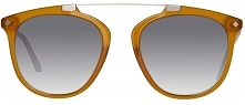 Gant Męskie Okulary Przeciwsłoneczne Żółty