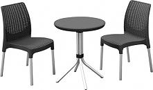 Allibert Chelsea (Dwa krzesła + Stolik) - Cappuccino Meble ogrodowe
