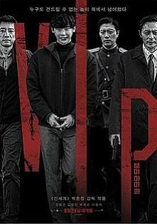 FILM  V.I.P  Kim Gwang Il j...