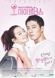 Oh My Venus  Kim Young Ho j...