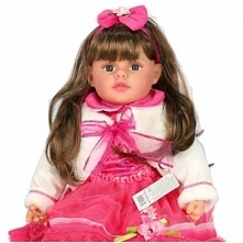 Interaktywna lalka 60 cm, jak żywa