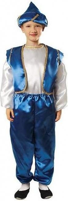 Strój Sułtan - przebrania , kostiumy dla dzieci