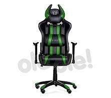 Diablo Chairs X-One Horn (czarno-zielony)- szybka wysyłka! - Raty 10 x 55,70 zł