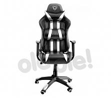 Diablo Chairs X-One (czarno-biały)- szybka wysyłka! - Raty 10 x 50,70 zł