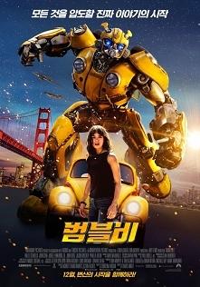 Bumblebee (2018)      Rok 1...