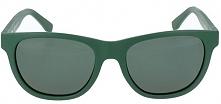 Lacoste Okulary Przeciwsłoneczne l848s 32890 315
