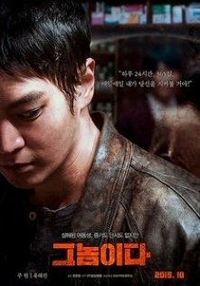 FILM Fatal Intuition Jang W...