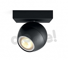 Philips Buckram Hue Single Spot Black 50471/30/P8