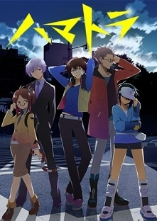 Hamatora The Animation  AKC...