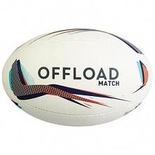 Piłka do rugby R500 rozmiar 4