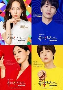 Beauty Inside  Han Se Gye j...