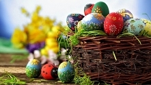 Wesołych i rodzinnych Świąt Wielkiej Nocy ☺
