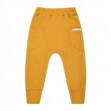 Spodnie baggy musztardowe rozmiar - 92
