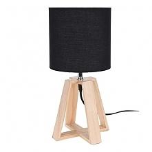 Lampa Nocna Stołowa z Abażu...