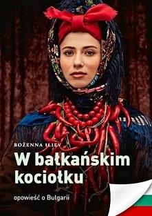 """Książka """"W bałkańskim kocio..."""