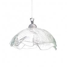 Lampa wisząca szklana z kol...