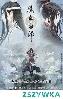 """""""Mo Dao Zu Shi"""" sezon 2"""