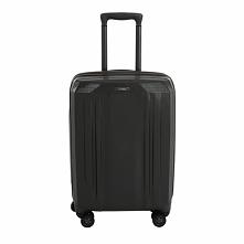 Szukasz walizki doskonałej ...
