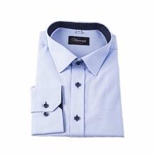 Zastanawiasz się gdzie kupisz  koszule męskie duże rozmiary w modnych krojach i kolorach? Zapraszamy do XXLMen po odzież szytą na miarę potrzeb naszych klientów! Zapraszamy!