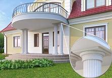 Pragniesz ozdobić swój dom ...
