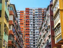 Ciekawa zabudowa w Hongkongu