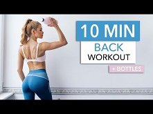 10 MIN BACK WORKOUT - upper back, lower back, lats & neck / Equipment...