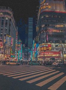 Japonia..