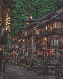 Japonia!