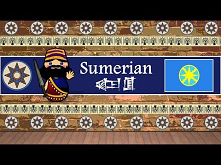 The Sound of the Sumerian L...