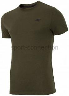 Wygodne i stylowe koszulki ...