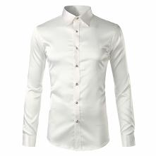 Gładka koszula lekko połyskująca, metaliczna, długi rękaw, klasyczna slim