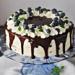 Prosty Kremowy Tort BEZ PIECZENIA z polewą czekoladową. Przepis po kliknięciu w zdjęcie.  #tort #torcik