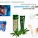 Pasta do zębów KONOPNA FARMACJA POZNAŃ CBD  link do sklepu w komentarzu