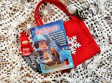 """""""Świąteczna noc"""" - Opowiadania Magia Świąt puka do każdych drzwi."""