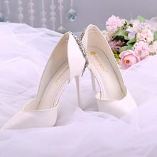 Eleganckie Białe Rhinestone...