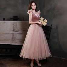 Vintage Różowy Perłowy Zams...