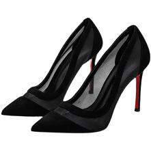 Moda Czarne Zużycie ulicy P...