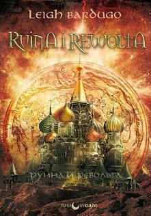 15/2021 Ruina i rewolta - G...