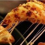 Okładka Pizza inaczej