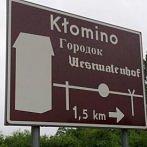 Okładka Kłomino / Miasto widmo