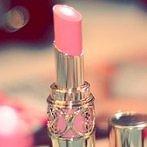 Okładka Kosmetyki ! ♥