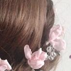 Okładka Wedding hair