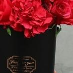 Okładka Flower boxy
