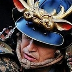 Okładka Kraj samurajów