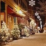 Okładka ☃ ❆ Christmas ❆