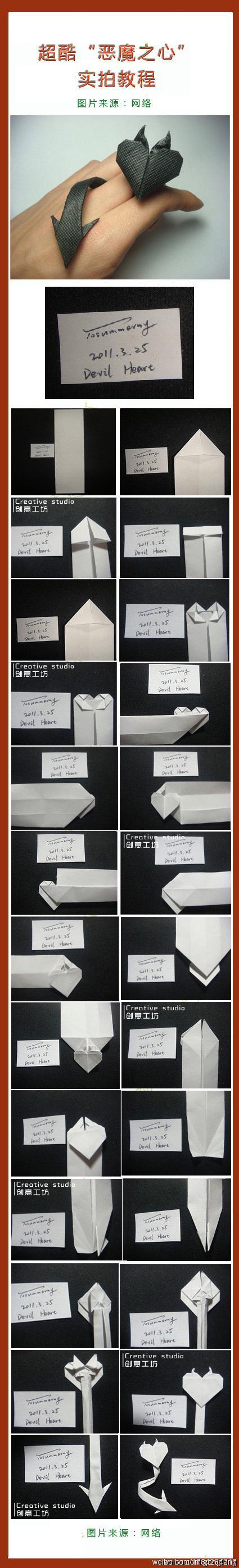 z papieru