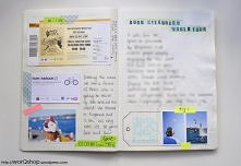 wizualny pamiętnik